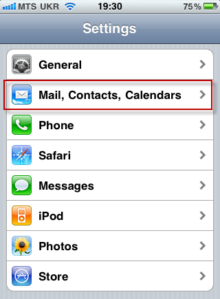 iPhone - add email account, step 1
